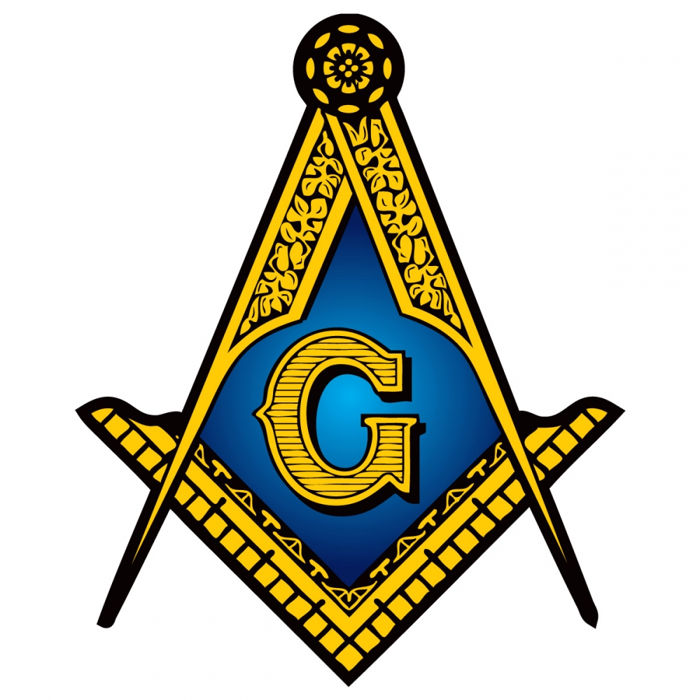 Masonic Youth Award